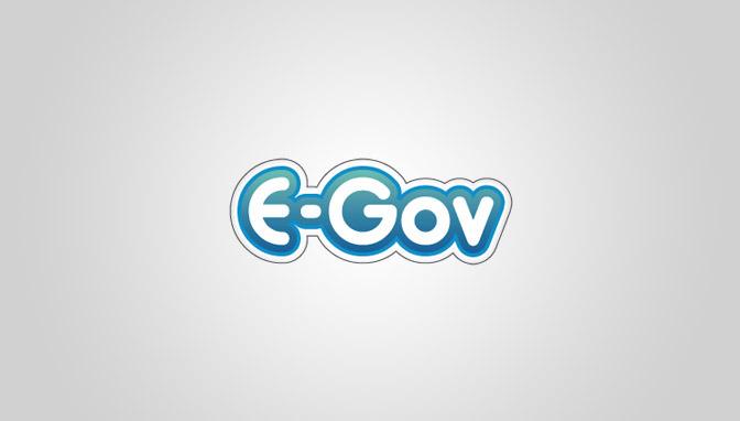 Logo e-Gov